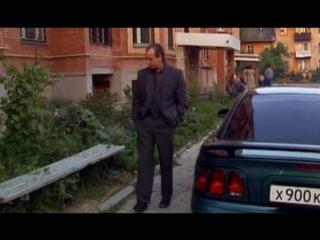 Дневник убийцы.(9.серия).2002.