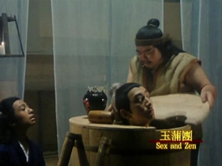 Клипы из китайских фильмов / Chinese Erotic Movies Clips (1997)
