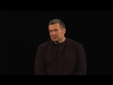 Владимир Соловьёв дал совет, как побороть лень [мотивирующее видео] (1)