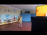 Міс школи (талант)