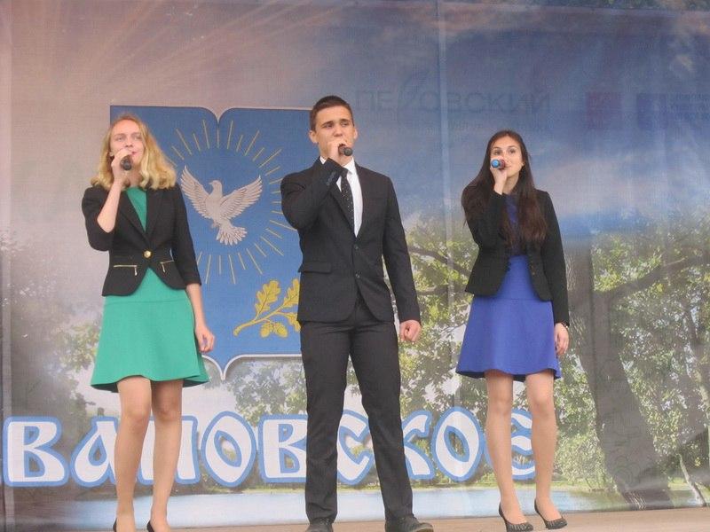 концерт в День города Москвы