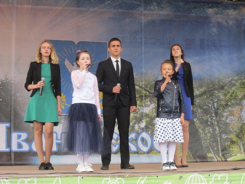 концерт Дня города Москва