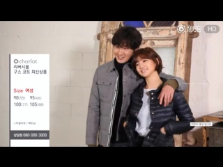 Jung Il Woo and Park So Dam for Chariot