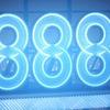Покер 888 / 888poker