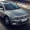 Volkswagen Perm | Официальный дилер Volkswagen