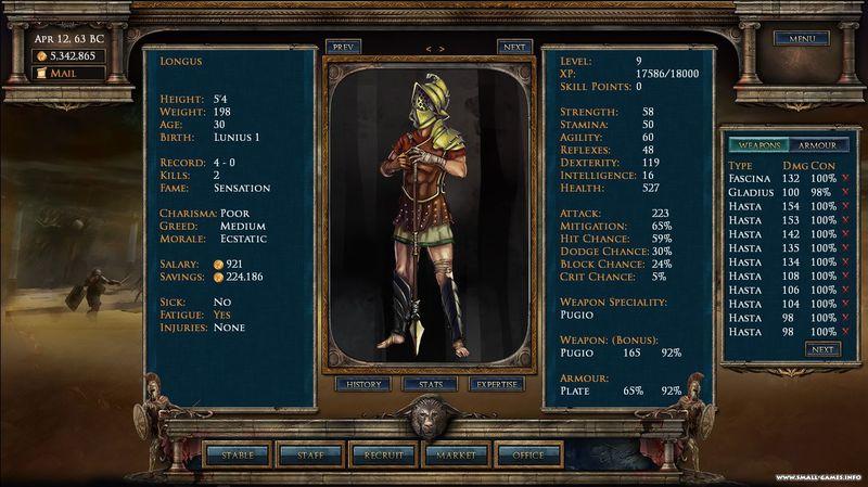 Age Of Gladiators (2016) PC - Скриншот 3
