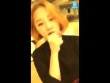 Park Boram - Трансляция в приложении V