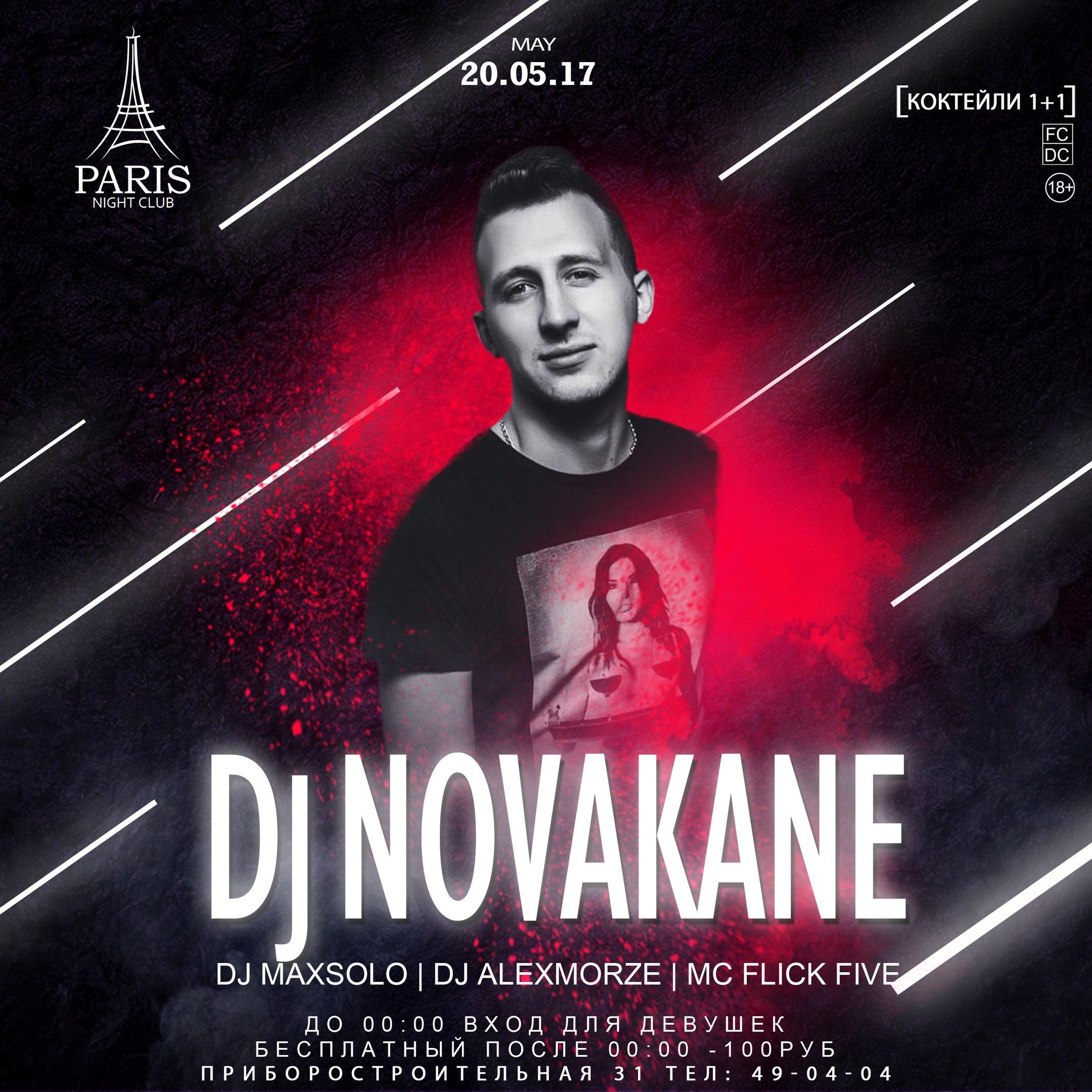 DJ Novakane