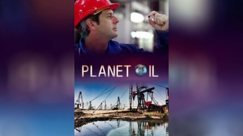 Нефтяная планета (2015) |