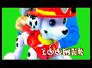 ГИГАНТСКИЙ МАРШАЛ Паук нападает ЩЕНЯЧИЙ ПАТРУЛЬ PAW Patrol game Video for kids Paw Patrol toys