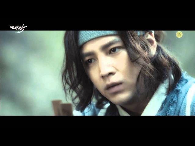 [대박] MV3. 대길-The Beginning / 장근석 Jang Keun Suk from 'The Royal Gambler'