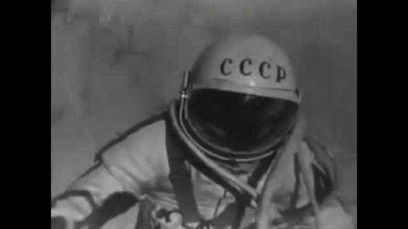 В скафандре над планетой (Восход-2) 1965 г. О полёте советских космонавтов Беляева и Леонова на корабле Восток-2.