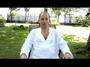 Медитация Четырех Мест Силы - Расширенная Программа подготовки Мастеров Рейки, часть 31