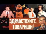Олег Изотов - Программа телепередач на завтра (cover Александр Барыкин)