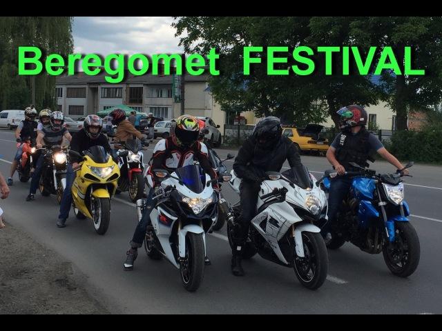 West Riders wheelie | Street workout | Beregomet FEST 2016