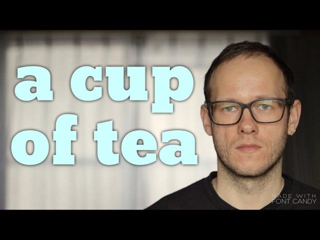 КАК ПРОИЗНОСИТЬ OF В БЫСТРОЙ РЕЧИ. A cup of tea   of her   of the   a lot of