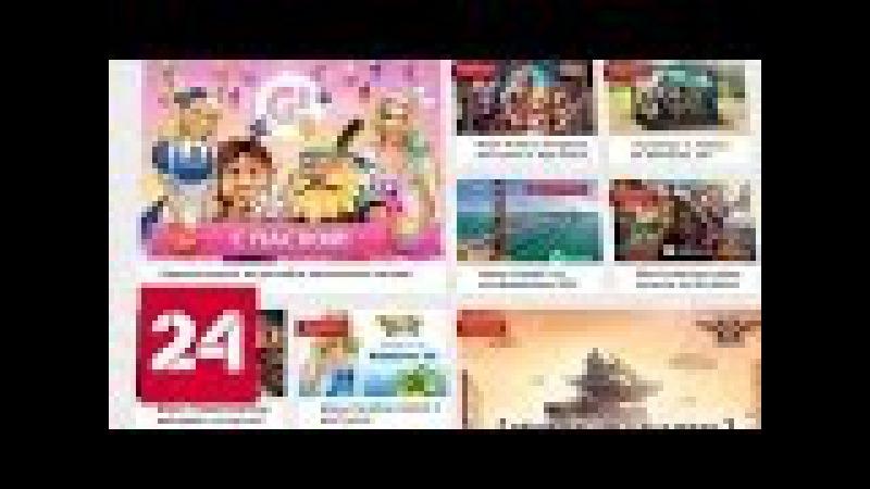 Вести.net: мобильная игровая платформа от Facebook и геймерская соцсеть Hatch