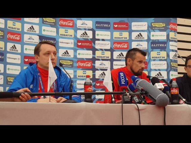 Интервью тренера Сергея Семака после тренировки сборной России в Круасси-сюр-Сен