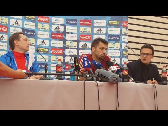 Интервью вратаря Юрия Лодыгина после тренировки сборной России в Круасси-сюр-Сен