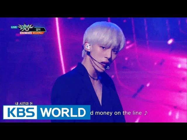 MONSTA X All in 몬스타엑스 걸어 Music Bank 2016 06 17