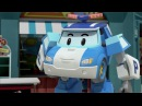 Робокар Поли Правила дорожного движения серия 1 Перебегать дорогу опасно