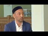 Қыз алып қашудың шариғаттағы үкімі  Бауыржан Әбдуәлі