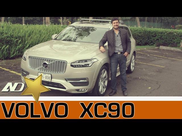 Volvo XC90 - Sexy, segura y sueca.