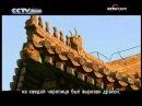 Китайская цивилизация. Китай во времена династии Мин. Часть 2