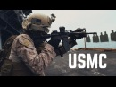 Корпус Морской Пехоты США USMC United States Marine Corps