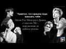 Rap Monster and Jin BTS - Trouble рус. саб