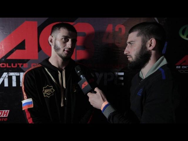 ACB 43: Идрис Амижаев — интервью с победителем