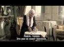 Фильм Селям (Selam) с вшитыми субтитрами на русском языке (HD)
