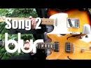 Song 2 - Blur ( Guitar Tab Tutorial Cover )