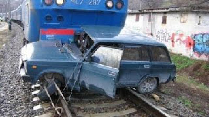 Безбашенные Водилы И Люди НА Железнодорожном Переезде 2017