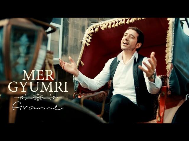 Arame - Mer Gyumri (Official Music Video) 2017 4K ( Лучшие Армянские Песни ) vk.com/haymusic 2017