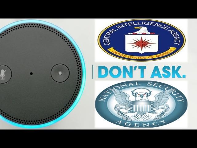 Амазон Эхо шпионит за вами, закрывается, когда его спрашивают о ЦРУ, Национальное Агенство Безопасности