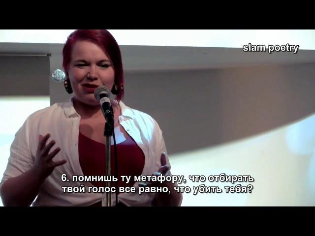 Мелиса Ньюмэн Эванс - 9 вещей, которые я хочу сказать каждой девочке подростку (Rus ...