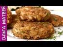 Постные Котлеты из Капусты Очень Сочные и Вкусные Lenten Cabbage Cutlets English Subtitles