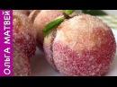 Пирожное Персики Вкус Далекого Детства:) | Peach Cookies Recipe, English Subtitles