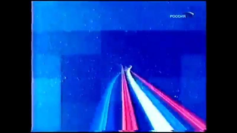 Заставка анонсов (Россия, зима 2003-2004)