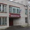 Mbuk Kashirskaya-Tsentralnaya-Biblioteka