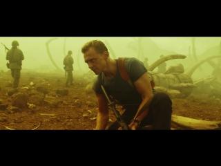 «Конг: Остров черепа» - первый трейлер.