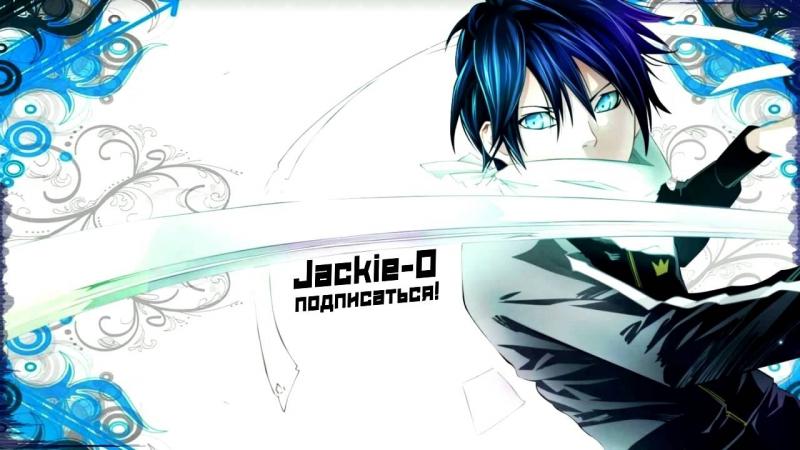 Noragami Aragoto OP [Kyouran Hey Kids!] (Jackie-O Russian Remix-Version)