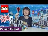 LEGO City: Prison Island (60130) - Brickworm