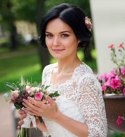 Катерина Угрюмова