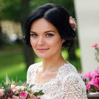 Катерина Угрюмова  Владимировна
