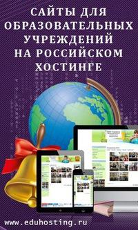 Российском хостинге перенос форума на другой хостинг ipb