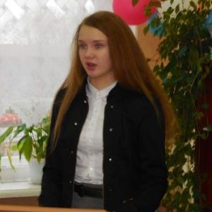 Волошко Дарья Сергеевна