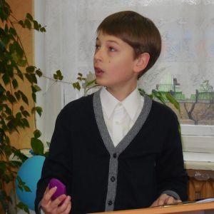 Ковель Владислав Олегович