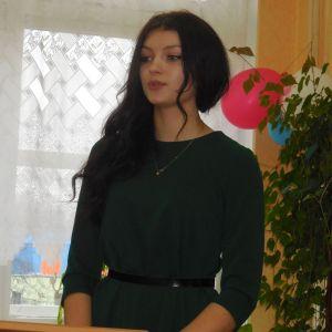 Тимощенко Екатерина Александровна